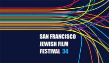 SFJFF 34 Logo
